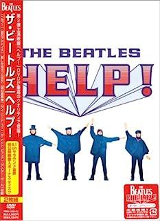 ザ・ビートルズ ヘルプ!(スタンダード・エディション) [DVD]