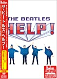 ザ・ビートルズ ヘルプ!〈スタンダード・エディション〉[TOBW-3332/3][DVD]