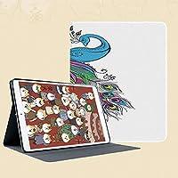 IPad mini 5手帳型 マルチアングルスタンド オートスリープ機能付き 衝撃吸収 極薄 超軽量 傷つけ防止 耐久性 装着やすい 卓上用 簡素なデザイン 全面保護型孔雀パターンスタイリッシュな飾りペイズリーオリエンタルとカラフルなファッションアート