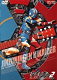 人造人間キカイダー Vol.2 [DVD]
