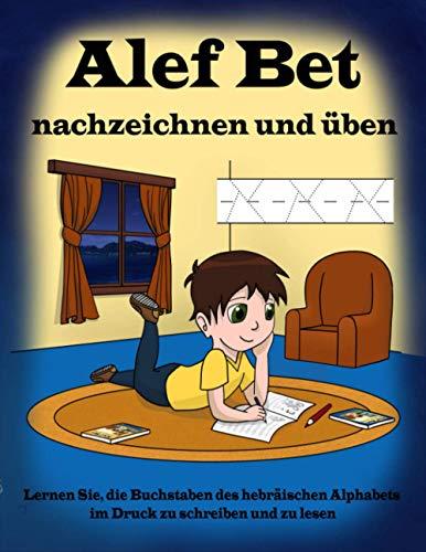 Alef Bet nachzeichnen und üben Lernen Sie, die Buchstaben des hebräischen Alphabets im Druck zu schreiben und zu lesen