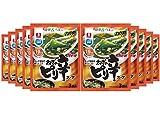 わかめスープ ねぎのピリ辛スープ 3食 ×10袋