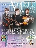 アコースティック・ギター・マガジン (ACOUSTIC GUITAR MAGAZINE) 2021年9月号 SUMMER ISSUE Vol.89(付録小冊子『AGM SONG BOOK Vol.3~THE BEATLES SOLO SONG』付き)