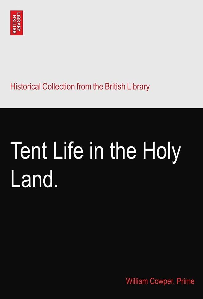 祝福ローマ人単位Tent Life in the Holy Land.