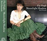 Moonlight Shadow 歌詞