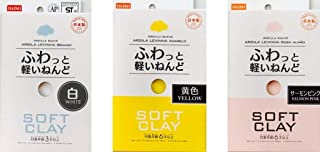 3 Color Set, Soft Clay Value Set, Made in Japan (White,Yellow,Salmon Pink)