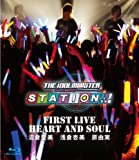 "THE IDOLM@STER STATION!!! First Live ""HEART AND SOUL""[COXC-1050][Blu-ray/ブルーレイ]"