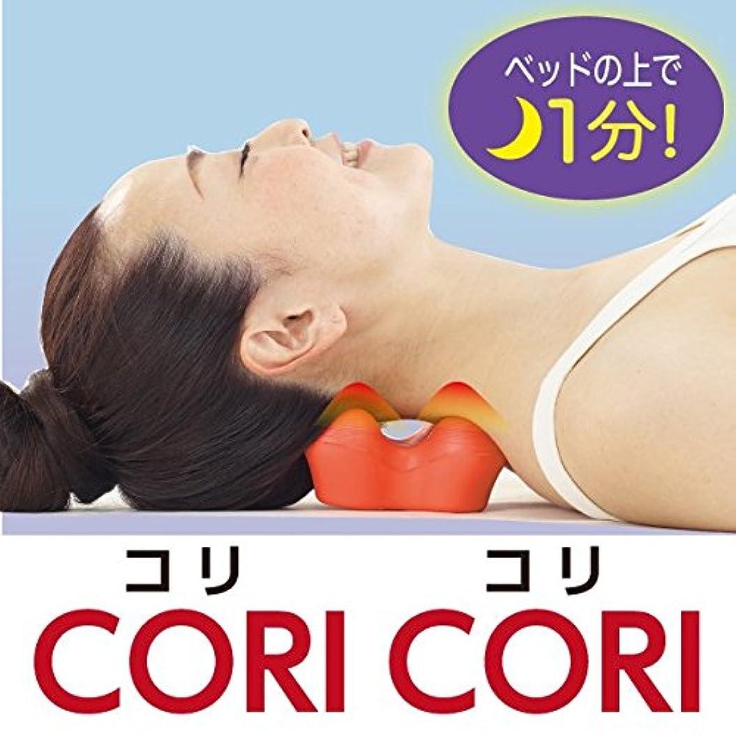 情緒的はがき傀儡CORI CORI ツボ押し マッサージ