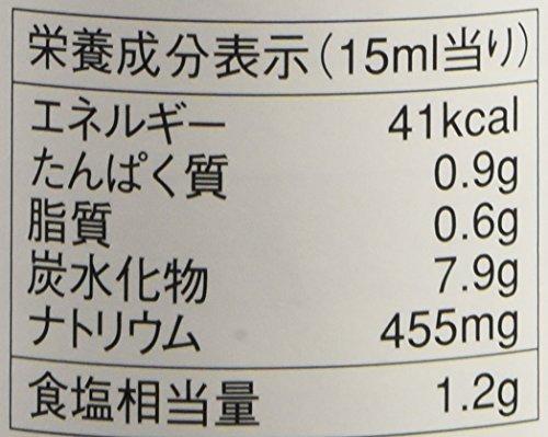 叙々苑焼肉のたれ<特製>240g