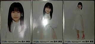 西井美桜 3種コンプ 10期 研究生 SKE48 Family 会員 限定 生写真 White Day Live 2020 ~Candy or Cookie~ 横浜アリーナ