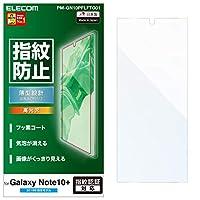 エレコム Galaxy Note 10+ フィルム [指紋がつきにくい] 高光沢 薄型設計 PM-GN10PFLFTG01