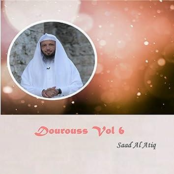 Dourouss Vol 6 (Quran)