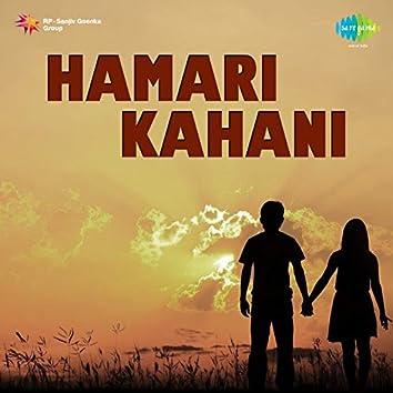 Hamari Kahani (Original Motion Picture Soundtrack)