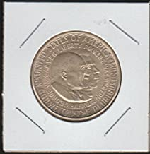1952 Carver/Washington Commerative Half Dollar Choice About Uncirculated Details