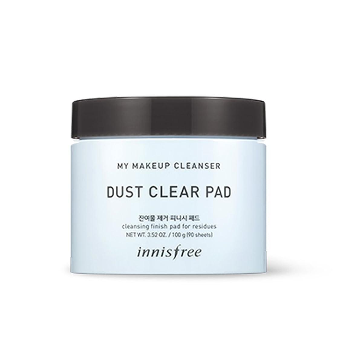 雇った肉腫アンテナイニスフリーマイメイクアップクレンザー - ダストクリアパッド90ea x 1個 Innisfree My Makeup Cleanser - Dust Clear Pad 90ea x 1pcs [海外直送品][並行輸入品]