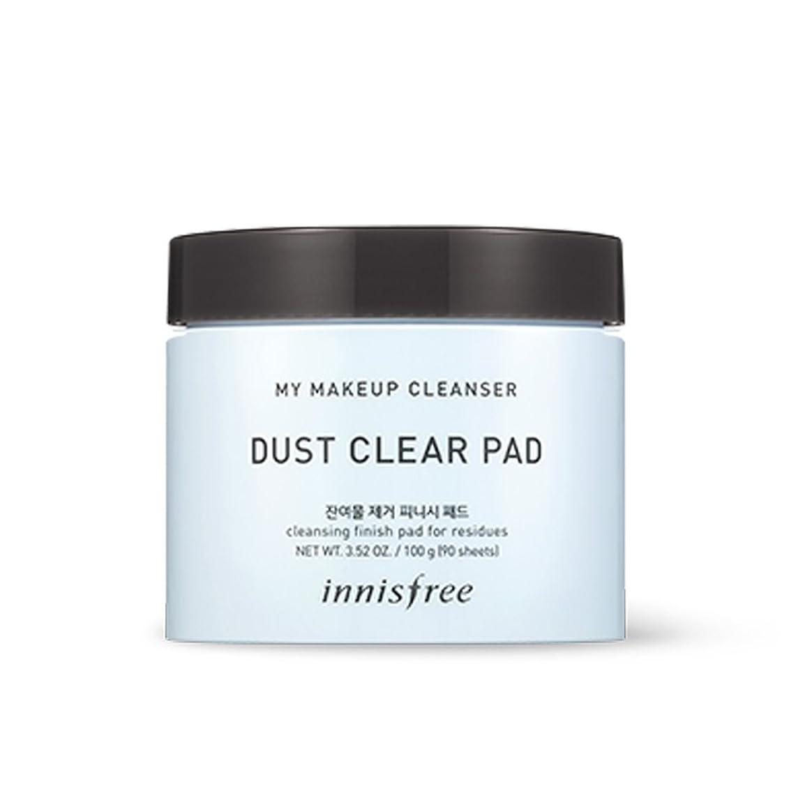 罰頂点ゼロイニスフリーマイメイクアップクレンザー - ダストクリアパッド90ea x 1個 Innisfree My Makeup Cleanser - Dust Clear Pad 90ea x 1pcs [海外直送品][並行輸入品]