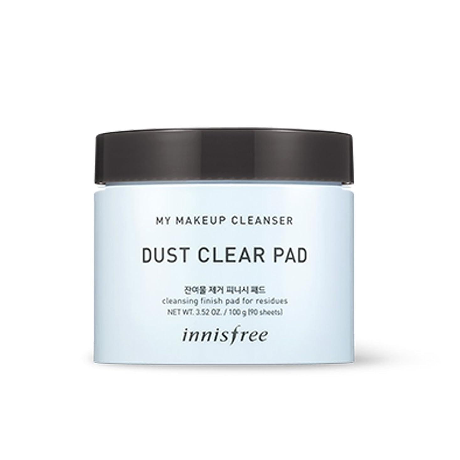 発送うぬぼれ使い込むイニスフリーマイメイクアップクレンザー - ダストクリアパッド90ea x 1個 Innisfree My Makeup Cleanser - Dust Clear Pad 90ea x 1pcs [海外直送品][並行輸入品]