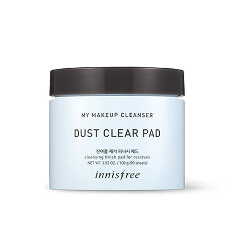 ビリーヤギ世界記録のギネスブッククリームイニスフリーマイメイクアップクレンザー - ダストクリアパッド90ea x 1個 Innisfree My Makeup Cleanser - Dust Clear Pad 90ea x 1pcs [海外直送品][並行輸入品]