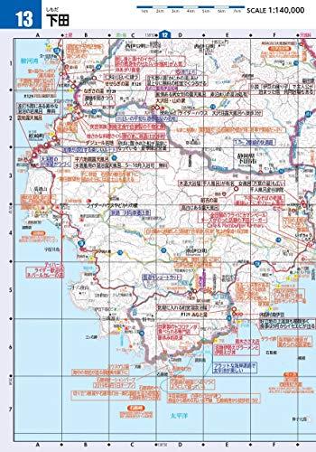 『ツーリングマップル 関東甲信越』の2枚目の画像