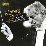 マーラー:交響曲第9番ニ長調 (Mahler : Symphony no.9 / Leonard Bernstein, The Israel Philharmonic Orchestra) [Live recording 1985] [2CD] [輸入盤] - レナード・バーンスタイン, イスラエル・フィルハーモニー管弦楽団, マーラー, マーラー, レナード・バーンスタイン, イスラエル・フィルハーモニー管弦楽団