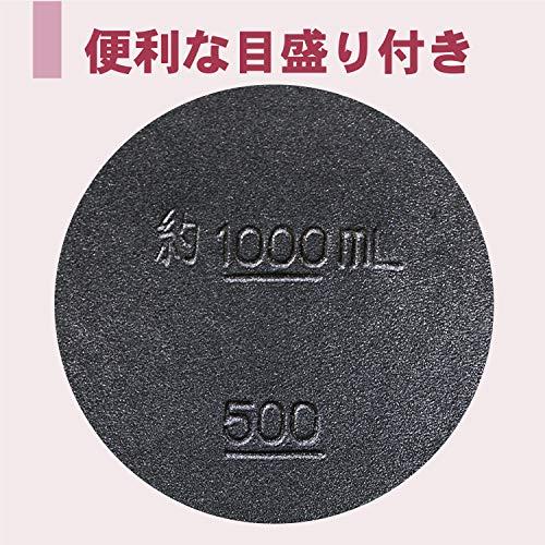 北陸アルミ雪平鍋16cm[IH対応]軽量グルメテイストDX打出しテフロン加工