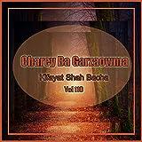 Charey Ba Garzaowma, Vol. 110