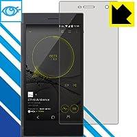PDA工房 GRANBEAT DP-CMX1 ブルーライトカット[光沢] 保護 フィルム 日本製