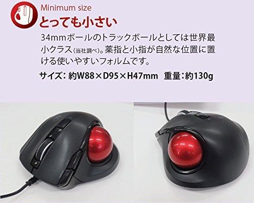 Digio2 トラックボールマウス 小型 有線 5ボタン ブラック Z8365