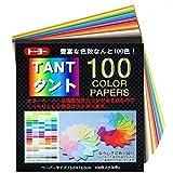 トーヨー 折り紙 タントカラーペーパー 15cm角 100色 100枚入 007200