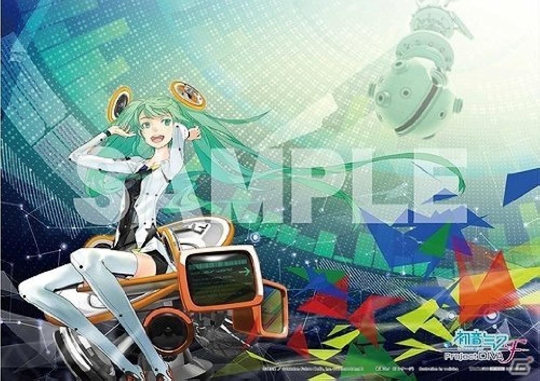 ventas en linea Hatsune Hatsune Hatsune Miku -Project DIVA- F WonderGoo purchase bonus tapestry  oferta especial