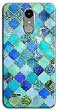 Mixroom - Coque arrière en TPU silicone souple pour LG K4 2017 Motif motif bleu N1096