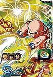 スーパードラゴンボールヒーローズ BM7-CP1 クリリン CP