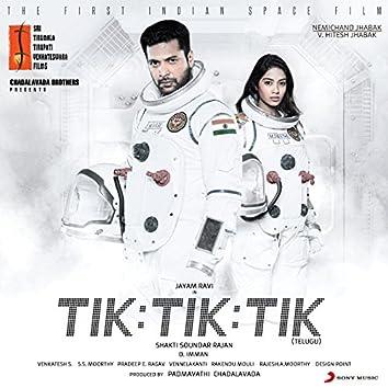 Tik Tik Tik (Telugu) [Original Motion Picture Soundtrack]