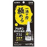 アルテコ 耐衝撃瞬間接着剤 731 (金属・合成ゴム・硬質プラスチック) 20g
