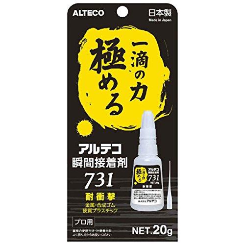 瞬間接着剤731 耐衝撃 プロ用 20g