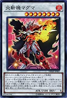 Yu-Gi-Oh/Flame Mathmech Magma (Super) / Mystic Fighters (DBMF-JP007) / A Japanese Single Individual Card