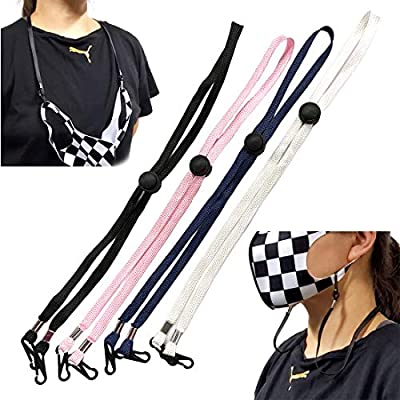 JRMAXX 2-pc Mask Lanyard Straps for Back of Head or Neck with Clips and Adjustable Stopper for Kids Senior Adults Mask Holders Extender Ear-Savor with Free Gift Ship from US (Assorted 4-pc)