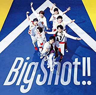 Big Shot!! (通常盤) (CDのみ) (特典なし)