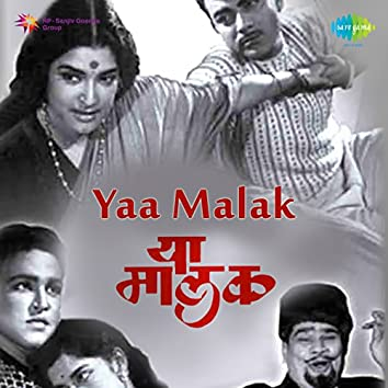 Yaa Malak (Original Motion Picture Soundtrack)