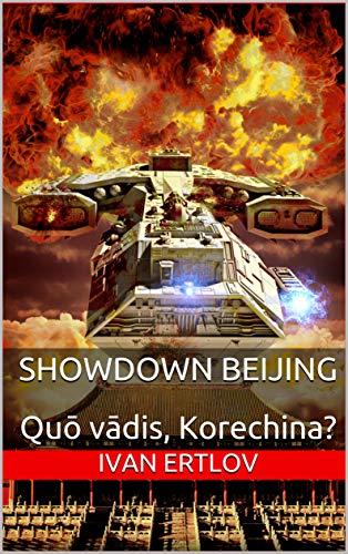 Showdown Beijing: Quō vādis, Korechina? (Avatar Reihe 4)