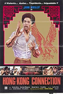The Tattoo Connection Movie Poster (27 x 40 Inches - 69cm x 102cm) (1978) Foreign - Style B -(Jim Kelly)(Sing Chen)(Tao-liang Tan)(Norman Wingrove)(Bolo Yeung)