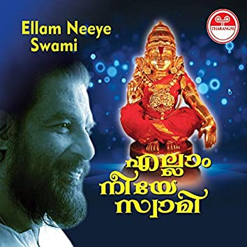 Ellam Neeye Swami
