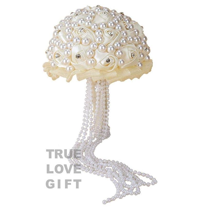 懐懲らしめアーティファクトAohi ウェディング ブーケ アートフラワー バラ 結婚式のブーケ、花嫁のための結婚式のブーケ、ブライドのための結婚式のブーケ、人工ローズ花束 枯れない花 造花 手作り プレゼント (色 : ベージュ)