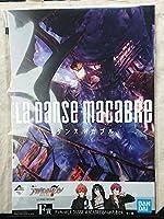 アイドリッシュセブン アイナナ 一番くじ LA DANSE MACABRE ダンスマカブル F賞 ブックレット 忘れられた者たち