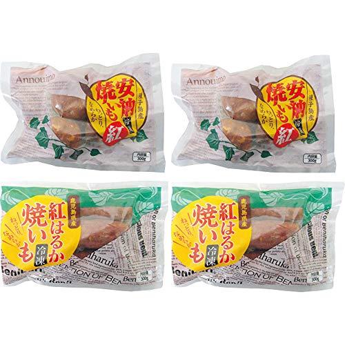お取り寄せ スイーツ 焼き芋 種子島産 安納芋 & 鹿児島県産 紅はるか 冷凍焼き芋 セット