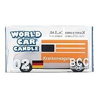 キャンドル ワールドカーキャンドル救急車(ドイツ) 56411002