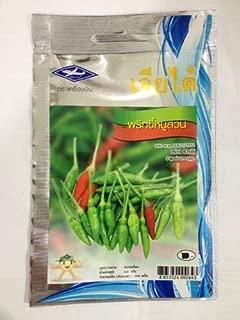 Bird Chilli Seeds (Capsicum spp.) Herb & Vegetable 106 Seeds 0.5g