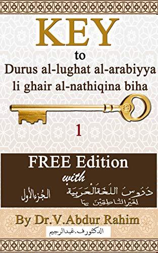 KEY-1: Durus al-lughat al-arabiyya  li ghair al-nathiqina biha PART-I (English Edition)