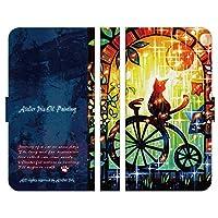 ブレインズ HUAWEI P20 lite HWV32 手帳型 ケース カバー 自転車に乗る夢を見たの アトリエアイリス 猫 どうぶつ シルエット 自転車 かわいい きれい キラキラ