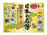 【医薬部外品】日本の名湯入浴剤 源泉の愉しみ 30g ×10包 個包装 詰め合わせ 温泉タイプ